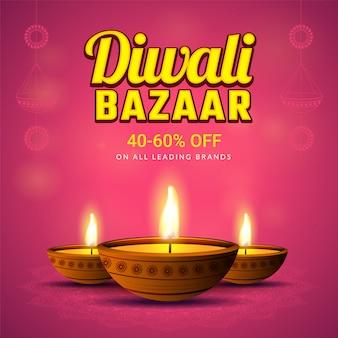 40-60% de réduction sur le bazar de diwali.