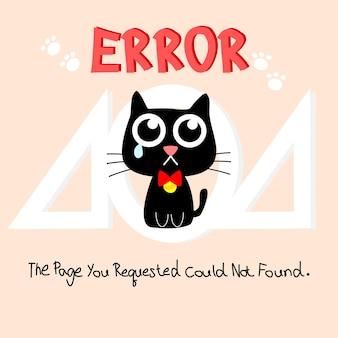 404 modèle web erreur avec fond de chaton