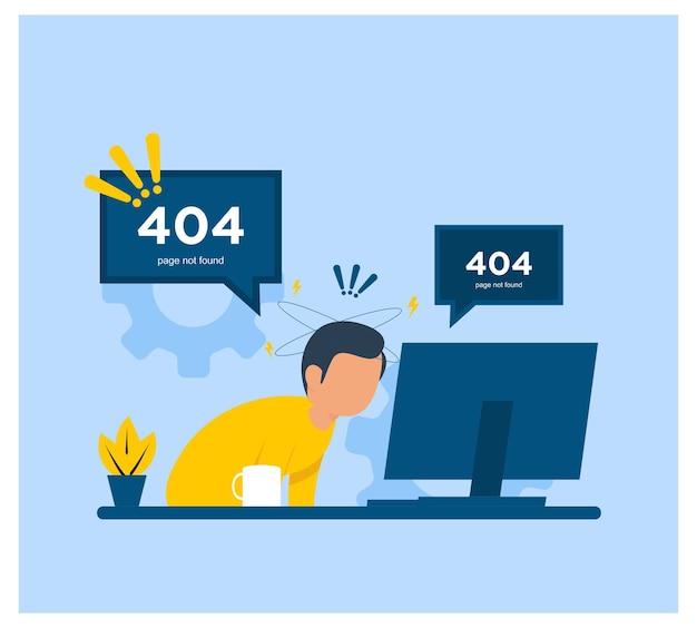 404 page introuvable concept d'erreur