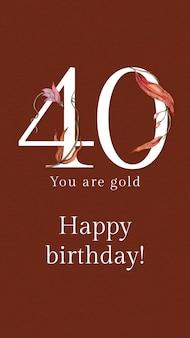 40e modèle de voeux d'anniversaire avec illustration de numéro floral