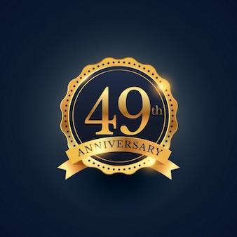 49e étiquette de badge célébration anniversaire en couleur dorée