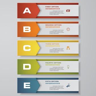 5 étapes infographie graphique de l'élément pour la présentation.