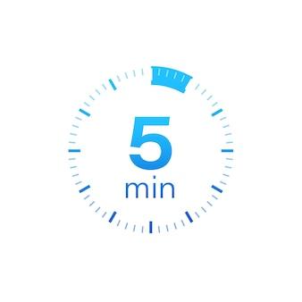 Les 5 minutes, icône de vecteur de chronomètre