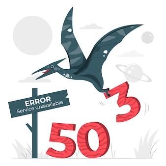 503 service d'erreur non disponible illustration concept