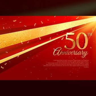 50e anniversaire modèle de carte de célébration