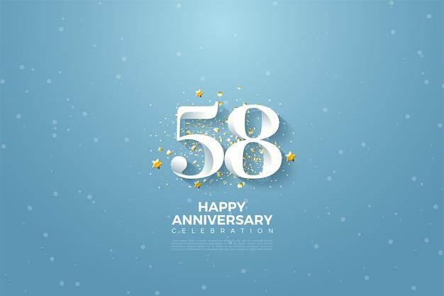 58e anniversaire avec illustration de fond de ciel bleu