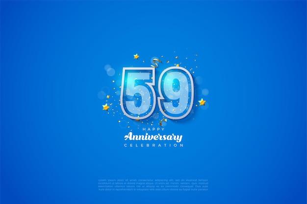 59e anniversaire avec double bordure numérique