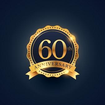 60e étiquette de badge célébration anniversaire en couleur dorée