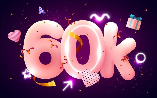 60k ou 60000 abonnés merci coeur rose, confettis dorés et enseignes au néon.