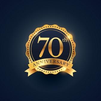 70e étiquette de badge célébration anniversaire en couleur dorée
