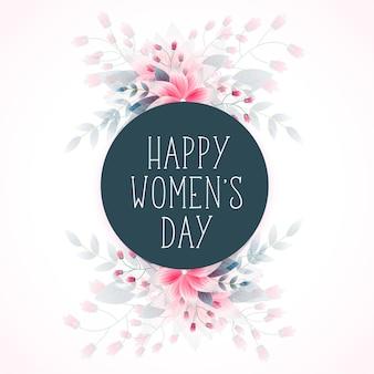 8 mars bonne fête des femmes fleur souhaite salutation