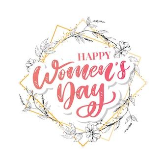 8 mars. carte de félicitations pour le jour de la femme heureuse avec une couronne florale linéaire