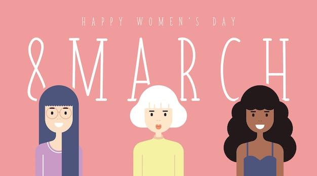 8 mars illustration de la journée de la femme