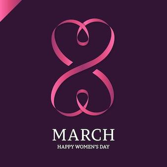 8 mars infini deux coeur ruban
