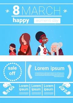 8 mars infographie bannière éléments de modèle pour la journée internationale de la femme avec différentes dames sur fond avec espace de copie