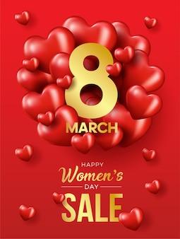 8 mars. modèle de conception de vente de la journée internationale de la femme avec des ballons en forme de coeur.