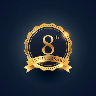 8ème étiquette de badge célébration anniversaire en couleur dorée
