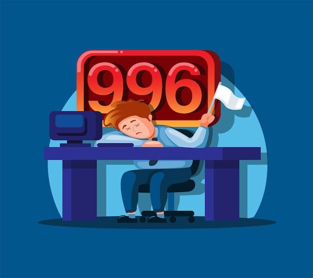 996 heures de travail avec le vecteur d'illustration de dessin animé fatigué officeman