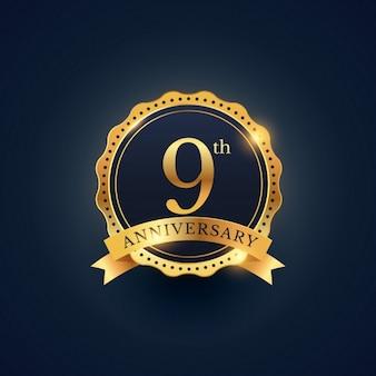 9e étiquette de badge célébration anniversaire en couleur dorée