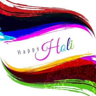 Abstarct heureux design fond coloré holi