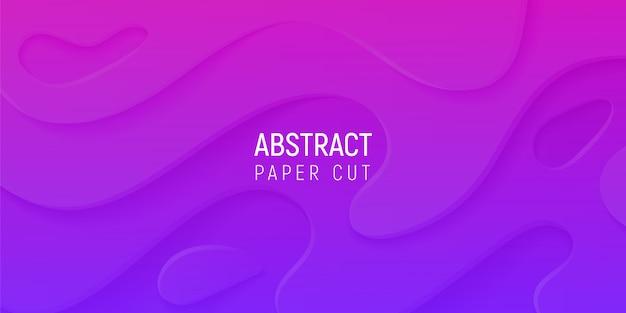 Abstrait 3d avec du papier violet et rose coupe les vagues dégradées