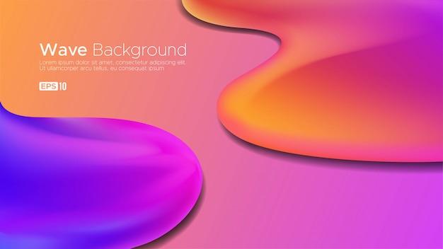 Abstrait 3d fluide coloré moderne.