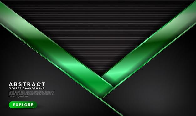 Abstrait 3d luxe noir et vert avec effet de lumière