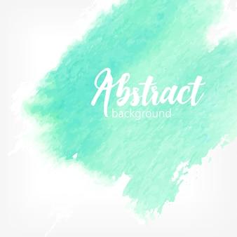 Abstrait aquarelle, couleur turquoise. fond réaliste créatif avec place pour le texte.