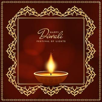 Abstrait beau festival joyeux Diwali
