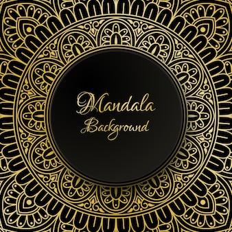 Abstrait belle conception de mandala.