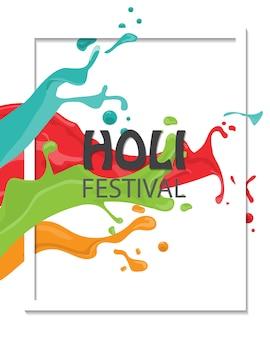 Abstrait coloré happy holi