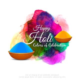 Abstrait coloré holi heureux