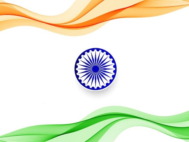 Abstrait drapeau indien ondulé