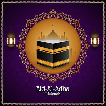 Abstrait eid al adha mubarak fond religieux