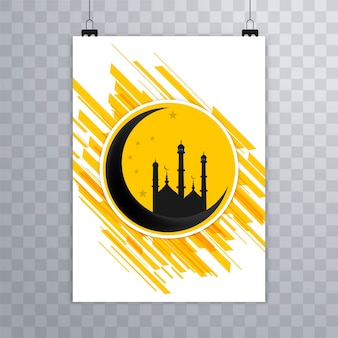 Abstrait eid mubarak islamique brochure design vecteur