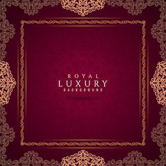 Abstrait élégant luxe beau fond