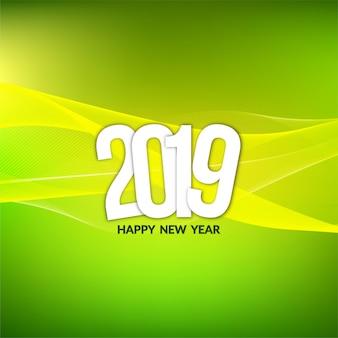 Abstrait élégant nouvel an 2019 fond vert