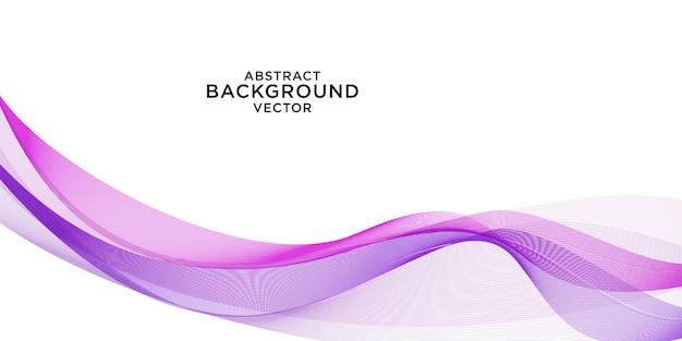 Abstrait élégant ondulé violet