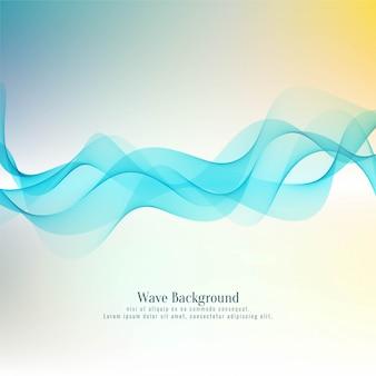 Abstrait élégant vague colorée