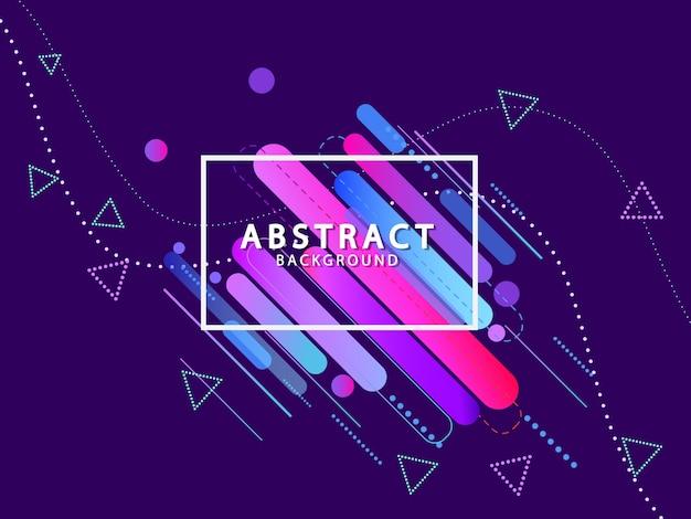 Abstrait fluide violet