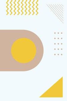 Abstrait, formes colorées, jaunes, marron dégradé papier peint fond illustration vectorielle.