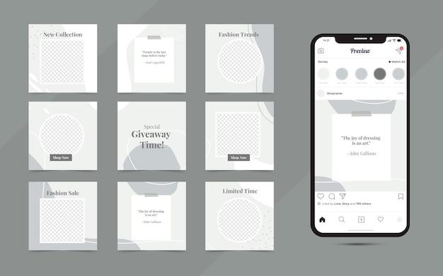 Abstrait de formes organiques pour les médias sociaux et instagram avec modèle de poste de puzzle grille