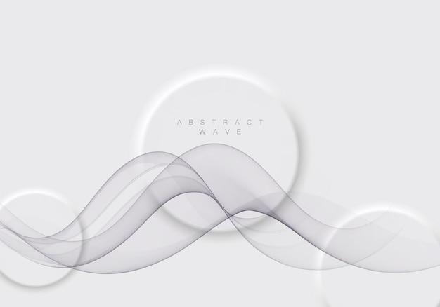 Abstrait futuriste avec disposition grise moderne de la ligne swoosh lisse. illustration vectorielle