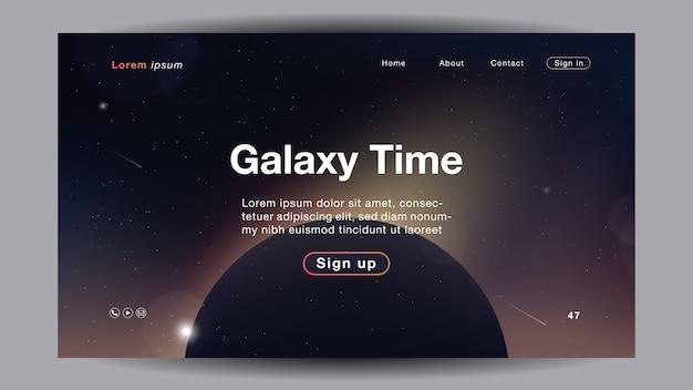 Abstrait galaxie time couleur de lumière pour la page d'accueil