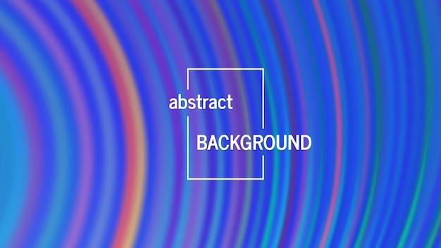 Abstrait géométrique vague. belle conception de motif de ligne moderne dynamique futuriste. illustration vectorielle