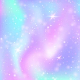Abstrait hologramme. style rétro dégradé minimal.