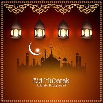 Abstrait islamique belle eid mubarak