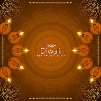 Abstrait joyeux diwali beau fond religieux