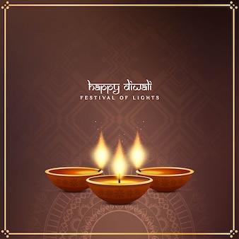 Abstrait joyeux Diwali belle salutation