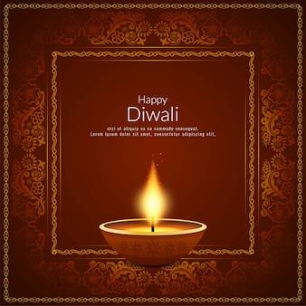 Abstrait joyeux festival festival indien de diwali
